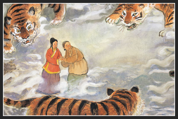 Le sacrifice de la demoiselle tigresse