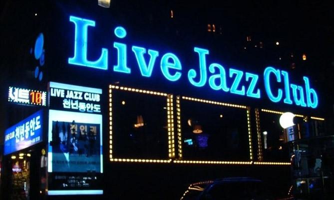 Der Live-Jazz-Club Chunnyundongando