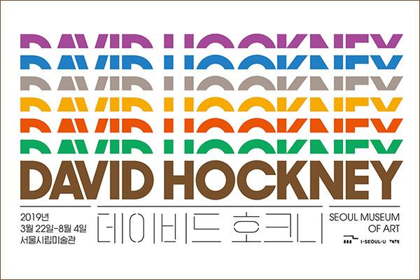 David Hockney im städtischen Kunstmuseum Seoul