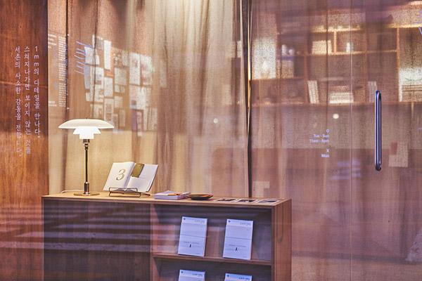 Die Ein-Buch-Buchhandlung in Seochon