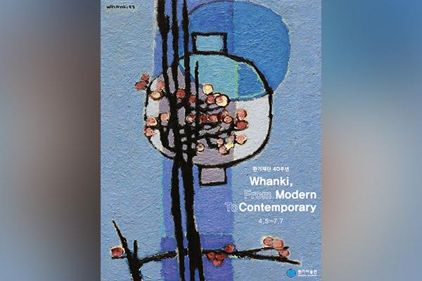 Kim Whanki, Vorreiter der modernen Kunst in Korea