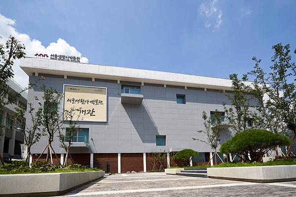 Seouler Museum für Alltagsgeschichte