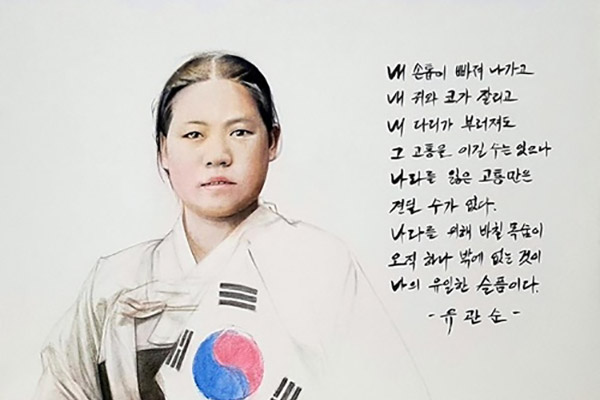 Historienmaler Hang Jae-jong