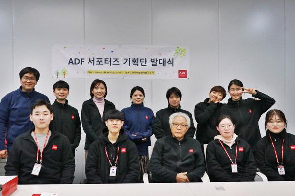 Supporters der Asien-Entwicklungsstiftung