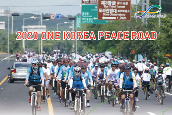 One-Korea-Peace-Road 2020 - Fahrradtour für Frieden und Wiedervereinigung.