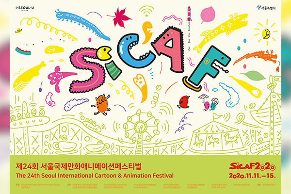 Das Seoul International Cartoon and Animation Festival SICAF online