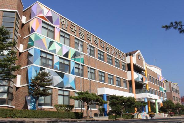 Multikulturelle Dasom-Schule