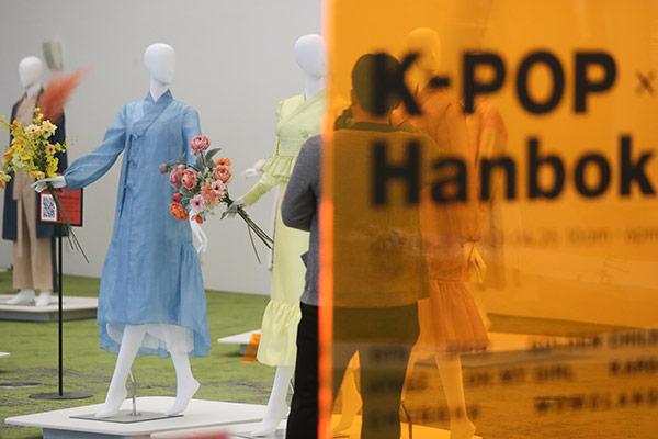 Hanbok-Trachten der K-Popstars
