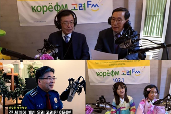 Korjo FM: Community-Radio der Russlandkoreaner