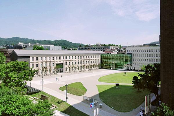 Das Seoul Kunstgewerbemuseum