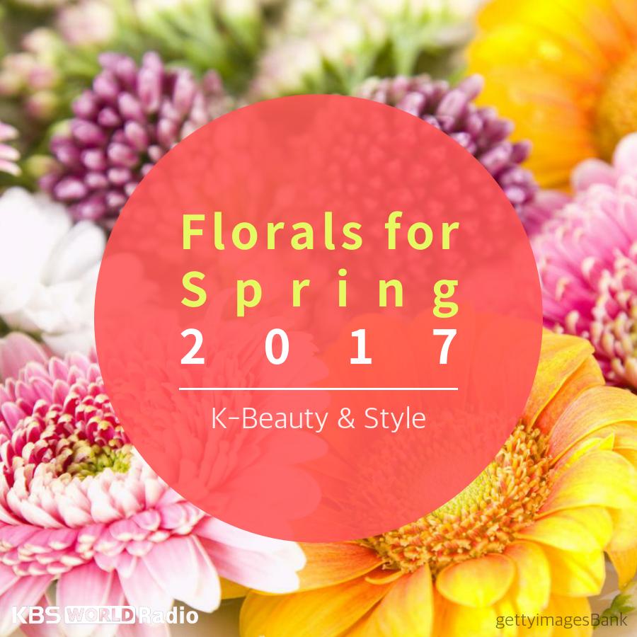 Florals for Spring 2017