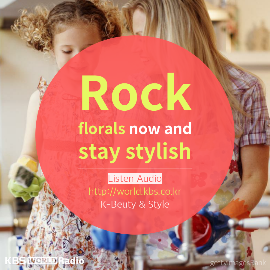 Rock florals now and stay stylish