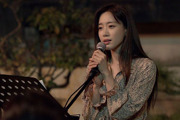 I Will,Song (아이윌 송)