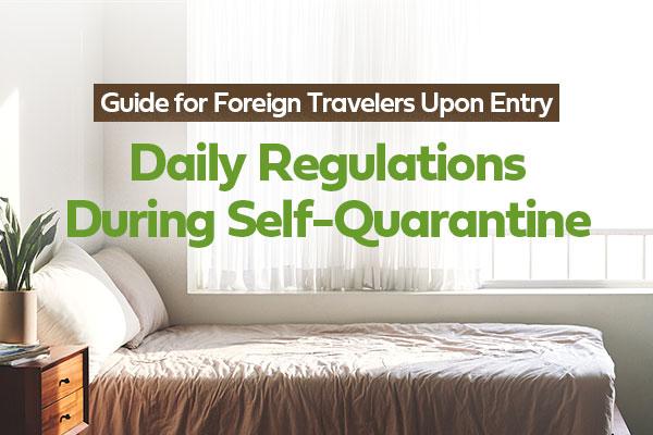 Daily Regulations During Self-Quarantine