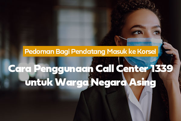 Cara Penggunaan Call Center 1339 untuk Warga Negara Asing (4 Bahasa)