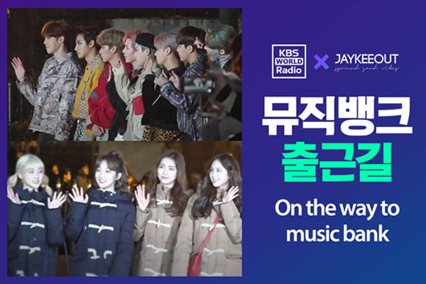 Korean KPOP fan culture 'on the way to music bank'