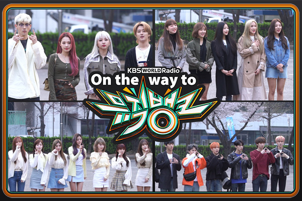 On the way to music bank 190412