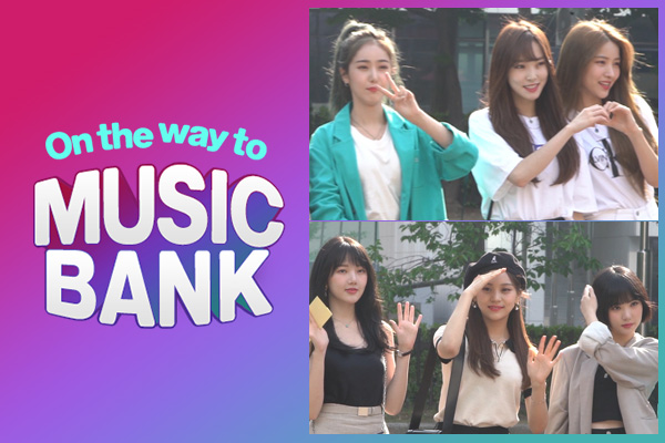 On the way to music bank 190705