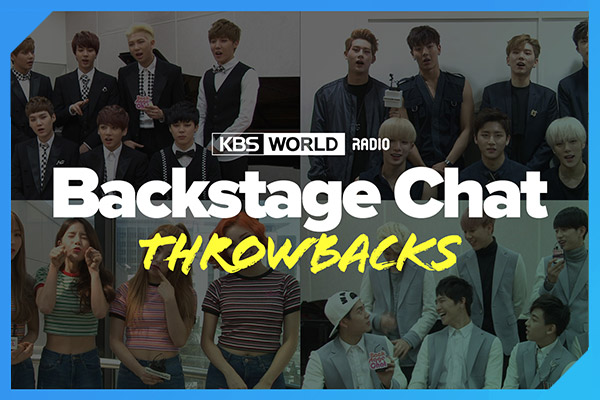 [Coming soon] Backstage Chat Throwbacks