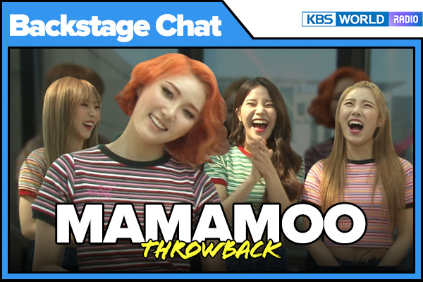Backstage Chat Throwbacks_MAMAMOO (마마무)