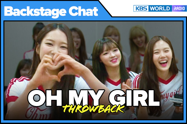 Backstage Chat Throwbacks_OH MY GIRL (오마이걸)