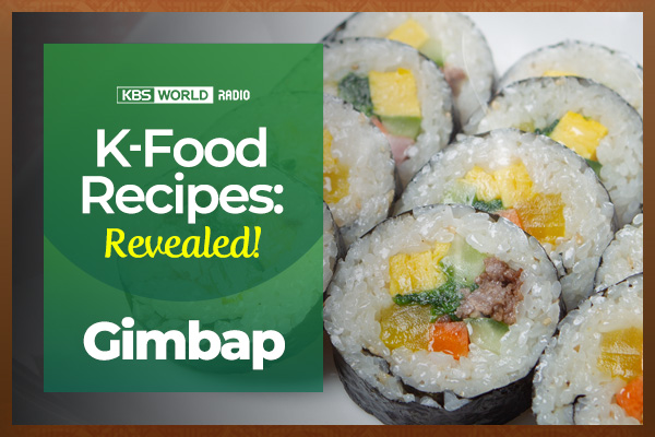 [K-Food Recipes : Revealed!] Gimbap