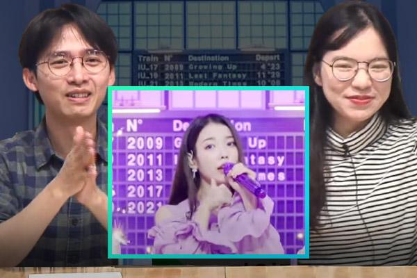 [Vietnam Reaction] 8Kpop #21 – Lilac (IU) 귀르가즘 준비 되셨나요? 봄날의 정령 아이유의 상콤한 노래 (feat. 근데 가사 나만 슬프닝?)