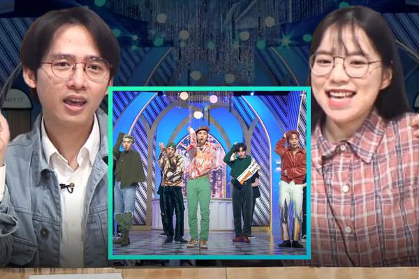 [Vietnam Reaction] 8Kpop #23 – Inside Out (Nu'est) 오색비주얼 낭만신사들의 섹시 어깨춤에 풍덩!