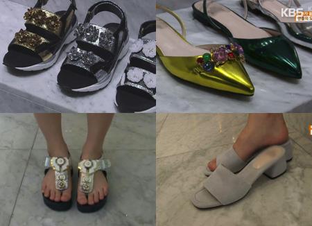 Embellished Shoes for Summer 2017