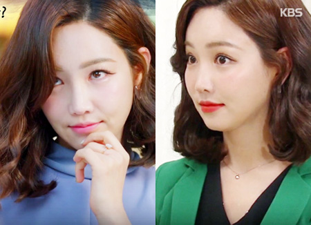 "K-Drama Fever: Lee Yoo-ri's Makeup Look from ""My Father is Strange"""