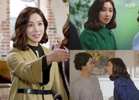 "K-Drama Fever: Lee Yoo-ri's Fashion from ""My Father is Strange"""