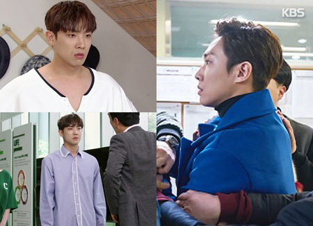 "K-Drama Fever: Lee Joon's Fashion from ""My Father is Strange"""