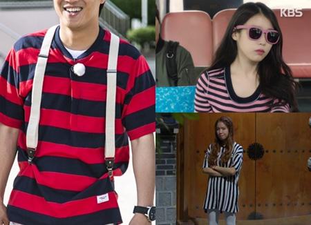 Stripes for Summer 2017