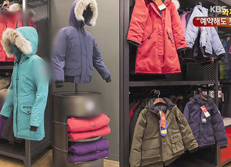 冬季厚重衣服的清洁与存放