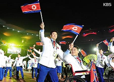 北韓とオリンピック