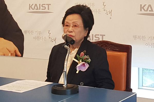 766億ウォンを寄付した80代の女性企業家