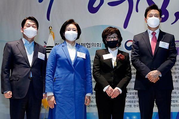 ソウル市長選挙 3人の候補者