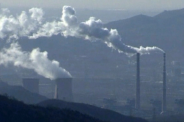 Le fonds carbone