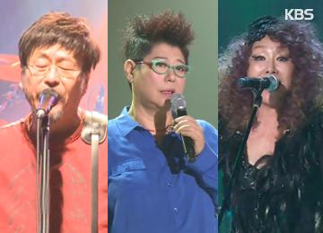 9월 '파주 포크 페스티벌'…양희은·김창완·한영애 출연