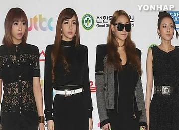 2NE1 '너 아님 안돼', MTV IGGY 선정 '올해의 곡'