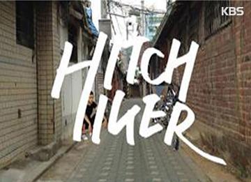 히치하이커, 새 싱글 '$10'…SM 스테이션 30번째곡