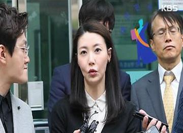 성매매 혐의 벗은 성현아, 김기덕 '그물'로 활동 재개
