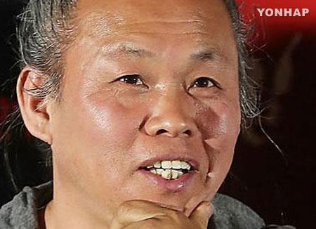'여배우 폭행 의혹' 김기덕 감독 벌금 500만 원에 약식기소