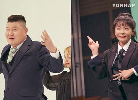 강호동-홍진영의 '복을 발로 차버렸어' 17일 공개
