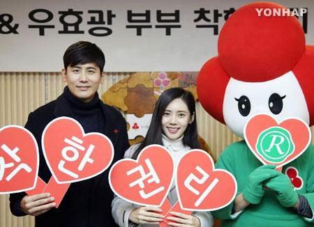 추자현·위샤오광 부부, 듀엣곡 음원 수익 전액 기부