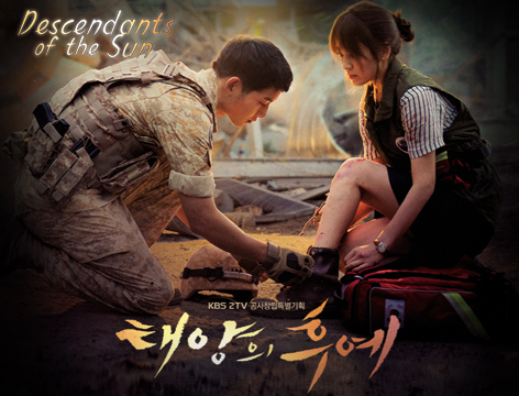 """دراما """"أحفاد الشمس"""" على KBS2TV"""