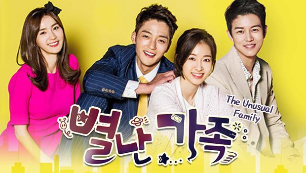 """""""أسرة غريبة الأطوار"""" – المسلسل اليومي على KBS 1"""
