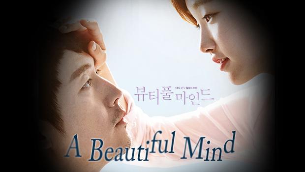 """المسلسل الجديد """"عقل جميل"""" على KBS 2TV"""