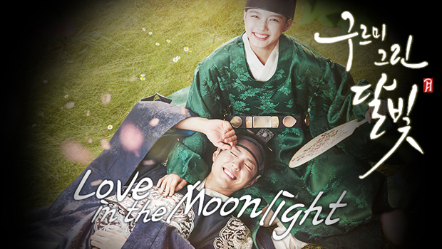 "Showcase For KBS 2TV Monday/Tuesday Drama ""Love In the Moonlight"""