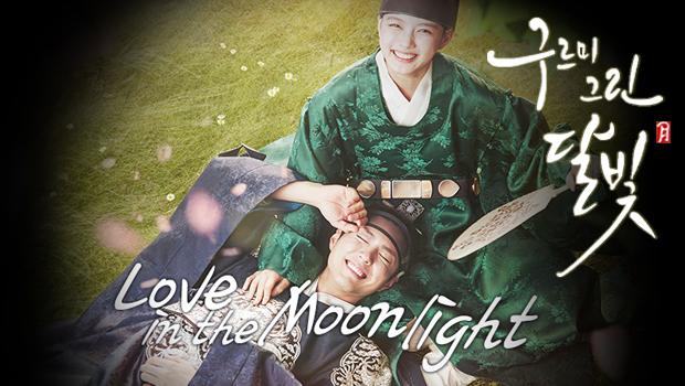 Новый сериал телеканала KBS2 «Нарисованный облаками лунный свет»